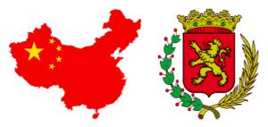 De Zaragoza a China