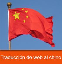 Traducción al chino