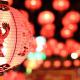 Año Nuevo chino en el comercio mundial